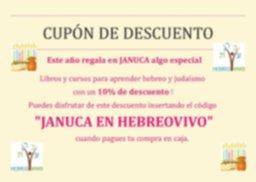 Imagen Campaña Januca.jpg
